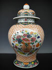 Very Fine Chinese Porcelain Vase & Cover With Flowers Yongzheng Marked 19th C.