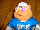FOZZY BEAR NHL Plush Muppets Giveaway - 1995 - NWT