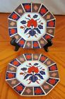 Fitz and Floyd Empress Set of 2 Salad Plates
