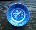 ANTIQUE ENGRAVED FOR W. RIDGWAY & CO ENGLAND 1832 SEMI CHINA BLUE WILLOW BOWL
