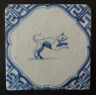 17th Century DUTCH DELFT TILE *DOG* FRETWORK (c.1625-1650)