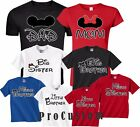 Mom And Dad And Family Mickey Head Disney funny cute Customized T Shirts