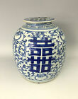 19th Century Chinese Blue & White Porcelain Lidded Ginger Jar, Shou Characters