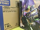 Transformers Masterpiece mp10 EVA Mode Evangellion-TAKARA TOMY-Japan