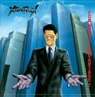 XENTRIX  - For Whose Advantage? CD JAPAN APCY-8032