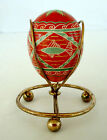 Hand Painted Egg Ukranian Style Folk Art -Signed & Dated w/ Retro Stand EVC