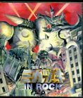 Mikazuki in Rock by PAUL GILBERT DON DOKKEN JAPAN BOXSET RARE