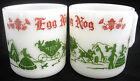 Vintage 2 Egg Nog Cups Hazel Atlas Milk Glass Christmas Winter Village White Mug