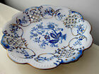 VINTAGE RETICULATED PORCELAIN HAND PAINTED SHALLOW BOWL PLATE