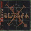 SCHAFT - Switch Remix CD JAPAN VICL-5261 NEW 1994
