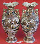 Antique Asian Chinese Urn Vase Jar Hand Painted Lot Pair of 2 Gilt Flowers