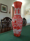 Post 1940 Large Chinese Peking Glass Carved Vase Horses 19 High