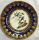 ANTIQUE COBALT-BLUE  PLATE FROM 1820TH. PAINTED WITH BIRDS DECORATED WITH GOLD