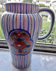 Pitcher Handpainted Striped Imari colors -marked