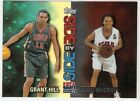 2000 TOPPS SIDE BY SIDE REFRACTOR SP SS12 USA BASKETBALL GRANT HILL NIKKI MCCRAY