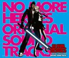 MASAFUMI TAKADA - No More Heroes Original Soundtracks CD JAPAN MJCD-20108 2008