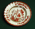 BUTTER PLATE -OLD MARK INDIAN
