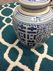 Large Lidded GINGER JAR STORAGE JAR Hand Painted OLD CHINESE Export