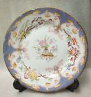 SARREGUEMINES PORCELAIN PLATE AESTHETIC ERA CHINOISERIE HAND PAINTED FLORALS 8