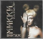 Vintazh (Vintage)-Mikki.Alternativa (Mickey.Alternative) CD Digipak Russia 2014