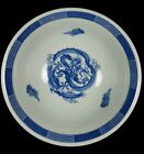 White China Dragon Porcelain with Seal Mark
