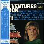 Ventures: Knock Me Out! (mini LP) CD (Japan)