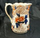 Antique Victorian Table Pitcher Hand painted Brown Transferware COLORFUL FLOWERS