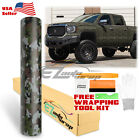 Matte Digital Military Camo Camouflage Woodland Vinyl Sticker Wrap Decal Sheet