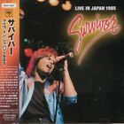 SURVIVOR - Live In Japan 1985 CD JAPAN BVCP-40027 NEW 2009 Jimi Jamison