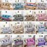 1Seater 2Seater 3Seater 4Seater Rural Style Loose Fitted Sofa Couch Slip Covers