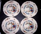 WEDGWOOD CHINESE TEAL SET OF 4  DINNER PLATES 10 1/2