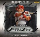 2012 Panini Prizm Baseball Hobby Box - Factory Sealed!