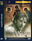 Andrey Rublev Digitally Remastered Andrei Tarkovsky DVD NTSC RUSSIAN ONLY