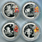 China Beijing 2008 Summer Olympic Games Commemorative Silver Coin 4 PCS Series 1