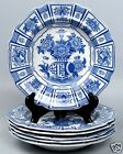 Set 6 Ridgway Staffordshire Stone China Blue Transfer Decorated Bowls - PT