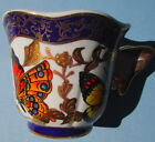 Demitasse Cup - Formalities - Baum Brothers - Butterfly Handle and Pattern - Tea