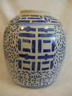 CHINESE BLUE AND WHITE WARES GLAZED PORCELAIN GINGER JAR