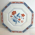 1979 Fitz and Floyd JARDIN de CHINE Salad Plate 7 3/4