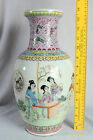 Early 1900s Chinese Famille Rose Vase