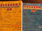 Teaching Textbooks Algebra 1 20 Student Textbook and Test Answer Book