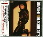 Joan Jett & The Blackhearts ‎Up Your Alley CD JAPAN P32P20188 with OBI 88' s4789
