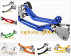 Clutch Brake Levers For HUSQVARNA TE125/250/300 FC250/450 FE250/501 2014-2016