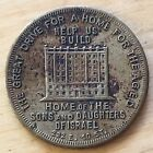 Home Of The Sons And Daughters Of Israel Contribution Medal
