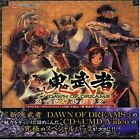 S Shin Onimusha:Dawn Of Dreams:Special Pack Soundtrack & UMD CPCA-10162 CD JAPAN