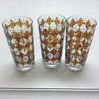 McBeth Mid Century Drinking Glasses Very Hard To Find