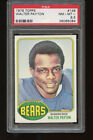 Walter Payton Football Cards: Rookie Cards Checklist and Buying Guide 7