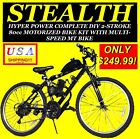 STEALTH 80cc Gas Motor COMPLETE ENGINE WITH A 26 BIKE BICYCLE MOPED SCOOTER KIT