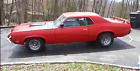 1970 Mercury Cougar  1970 below $5800 dollars