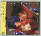 JANET JACKSON Dream Street Dreamstreet CD JAPAN UICY-3108 Michael NEW s4971