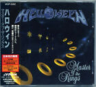 GEORGE  DUST AND BONES PICL-1152 CD JAPAN NEW